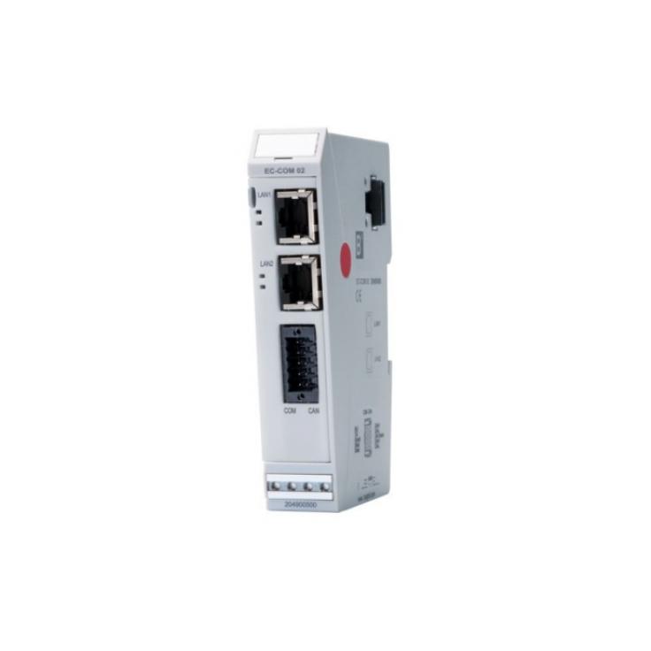 Wyprzedaż - Astraada ONE - Moduł komunikacyjny - 2 porty Ethernet (switch), 1 port CAN, 1 port RS232/485. Zawiera terminal: 204802100.